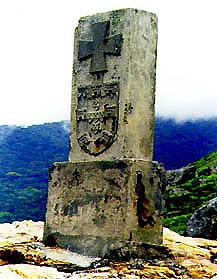 Marco (ou padrão) assinalando os limites das terras portuguesas segundo o Tratado de Tordesilhas.
